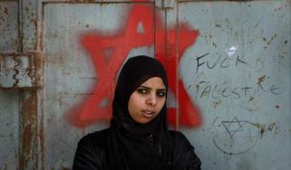 151030-palestine.jpg