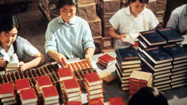 Chairman Mao's little red book