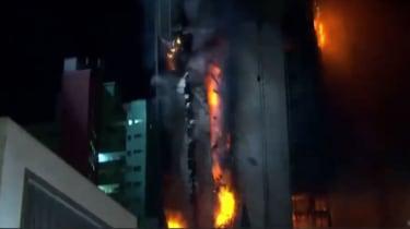 Sao Paulo tower fire