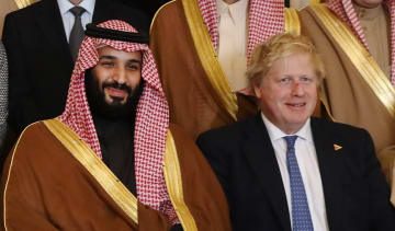 Mohammed bin Salman and Boris Johnson