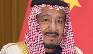 saudi_king_salman.jpg