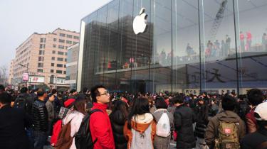 Apple store, China