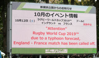 A sign outside of the Yokohama Stadium at the Rugby World Cup in Japan