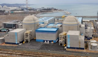 A nuclear reactor in South Korea