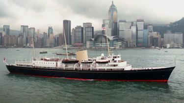 Royal Yacht Britannia: retired in 1997