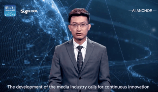 Xinhua AI