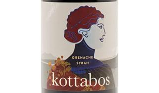 2018 Kottabos, Grenache/Syrah, Boschkloof, South Africa