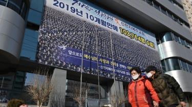 Shincheonji