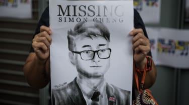 simon_cheng.jpg