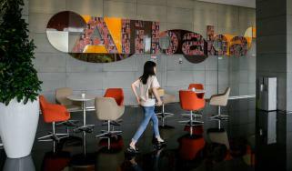 Alibaba office China
