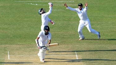 Moeen Ali batting for England against Bangladesh