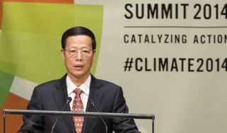 China's Vice Premier Zhang Gaoli