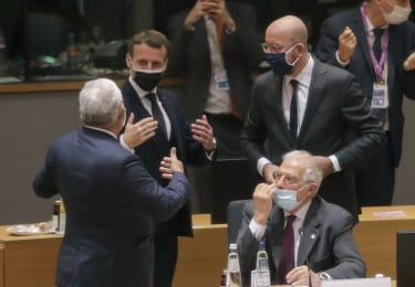 The final EU summit of 2020.