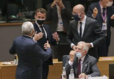 The final EU summit of 2020.