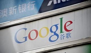 Google's Chinese logo