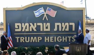 Trump Heights, Israel