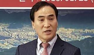 Kim Jong Yang, South Korea, Interpol
