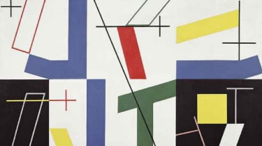 Six Spaces with Four Small Crosses (1932)